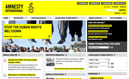 The new Dec 2007 Amnesty site